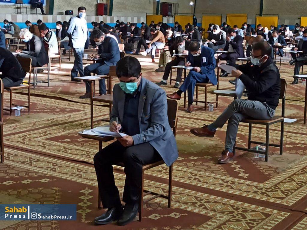 مهلت مجدد ثبتنام آزمون قضاوت ۹۹؛ جذب اختصاصی ۱۵ شهریور، جذب عمومی ۱۶ شهریور