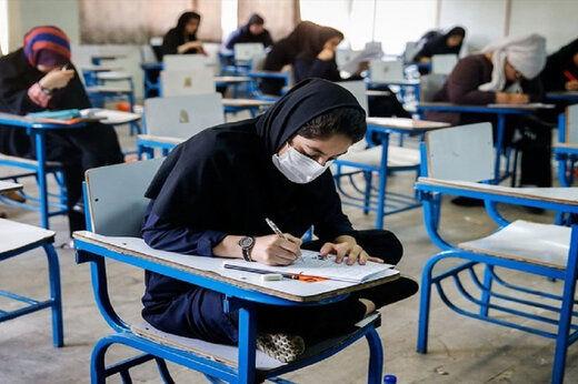 آزمون وکالت ۹۹ در ۲۵ تیر برگزار میشود