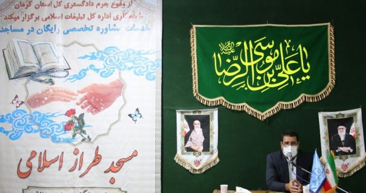 ۵۳۴۰ مصلح و حَکَم قرآنی در سطح استان کرمان فعالیت دارند