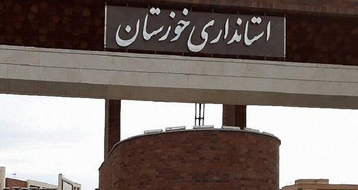 استاندار خوزستان: پیگیر آزادی برخی از معترضان اعتراضات خوزستان هستیم