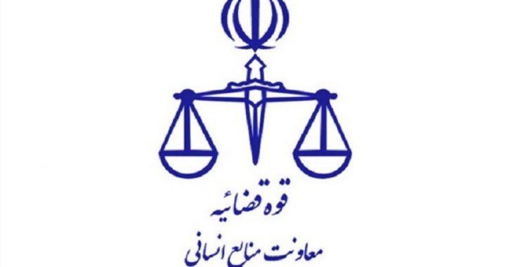 معادلسازی فعالیتهای تحقیقاتی قضات و کارکنان اداری قوه قضاییه