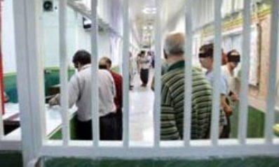 اعطاء حدود ۳۳ هزار مورد مرخصی به مددجویان زندانهای استان خراسان رضوی