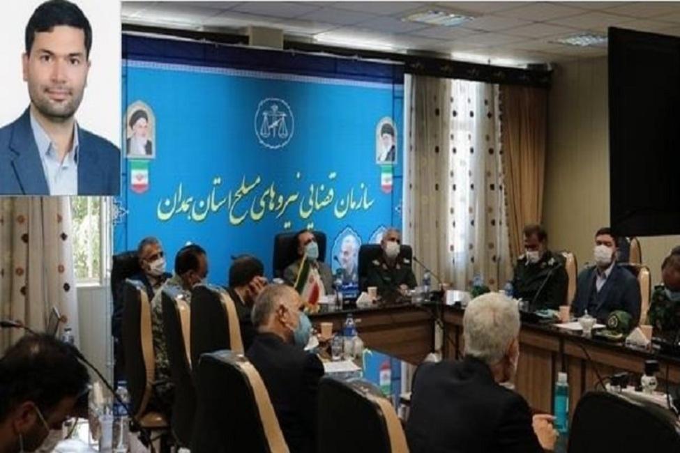 دادستان نظامی جدید استان همدان معرفی شد