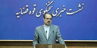 پخش زنده نشست خبری امروز سخنگوی قوه قضاییه از تلویزیون اینترنتی سیمای عدالت